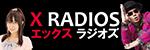 XRadios
