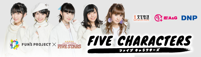FUN'S PROJECT×FIVE STARS FIVE CHARACTERS
