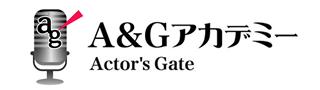 A&Gアカデミー